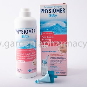 PHYSIOMED BABY SPRAY