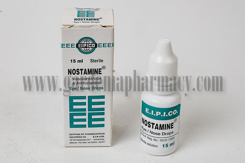 Nostamine Eye Drops From Gardenia Pharmacy Buy Now Nostamine Eye Drops