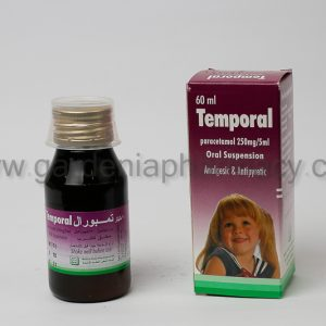 TEMPORAL SYRUP