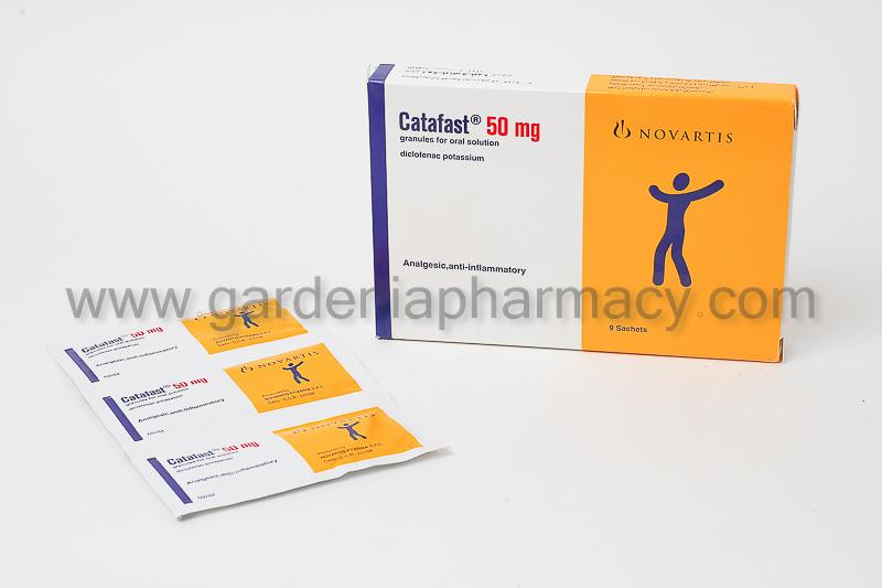CATAFAST SACHETS|مسكن لألم الأسنان والصداع