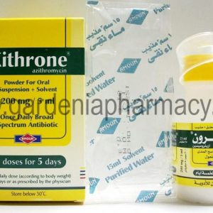 XITHRONE 200MG SUSP 25ML
