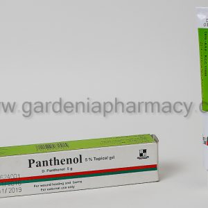 PANTHENOL EMULGEL 20GM
