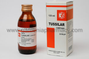 TUSSILAR SYRUP