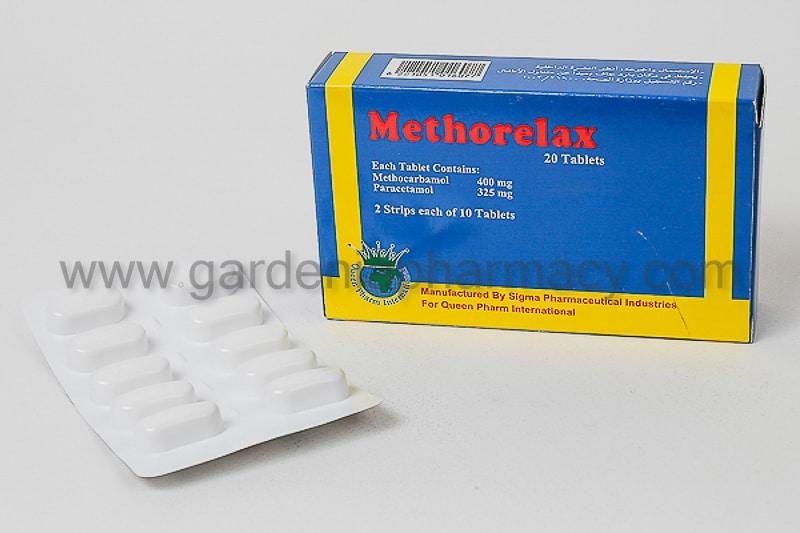 ميثوريلاكس METHORELAX TAB