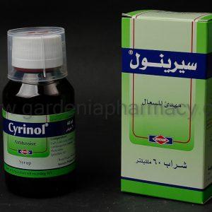CYRINOL SYRUP 60ML