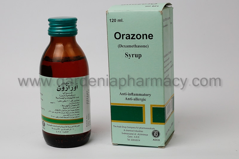 اورازون شراب ORAZONE SYRUP