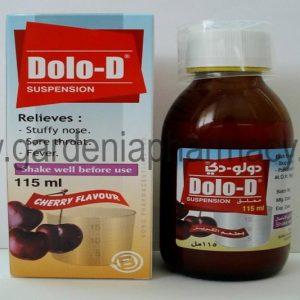 DOLO-D PLUS SYRUP 115ML