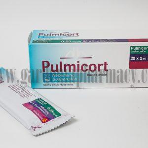 PULMICORT 0.25 MG