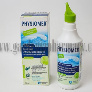 PHYSIOMER EUCALYPTUS 135 ML SPRAY