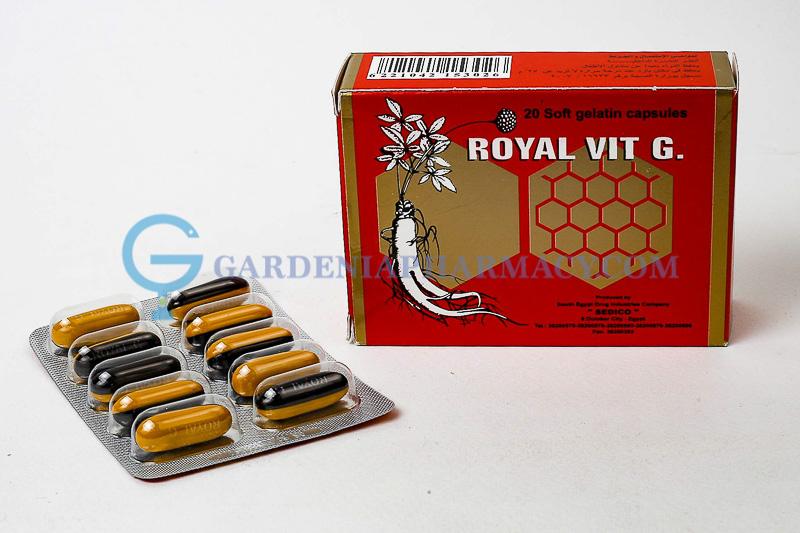 رويال فيت جى - Royal Vit G