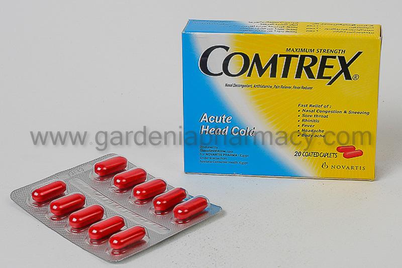 كومتركس COMTREX 20TAB