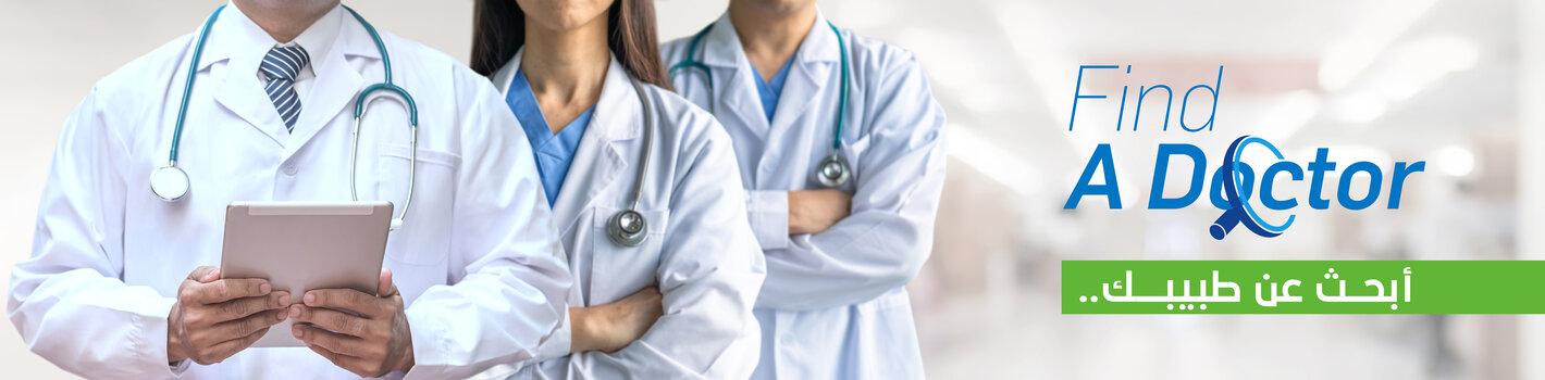 find-a-doctor Gardenia Pharmacy