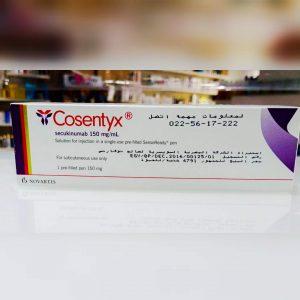 COSENTYX 150 Mg