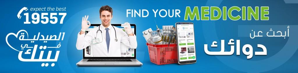 find a medicine