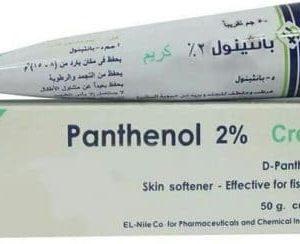 بانثينول 2% كريم بانثينول PANTHENOL 2% LOTION 190MLكريم مرطب وملطف للجلد Panthenol Crea