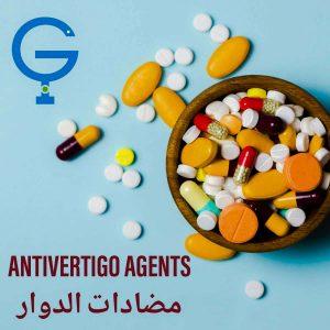 Antivertigo Agents