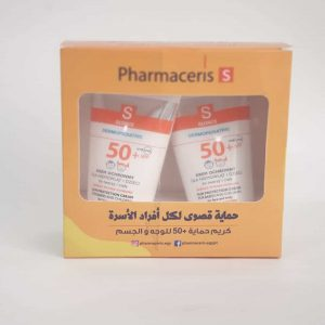 Pharmaceris moistirising & protective body lotion