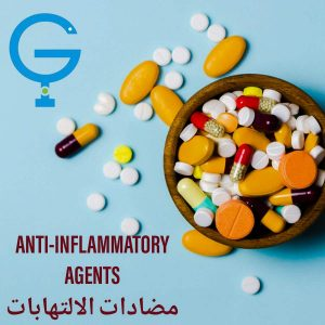 Anti-inflammatory Agents