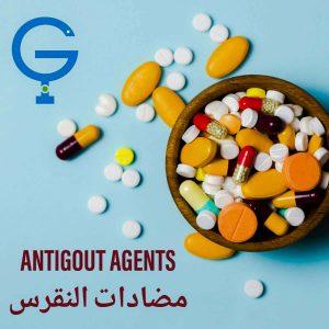 Antigout Agents