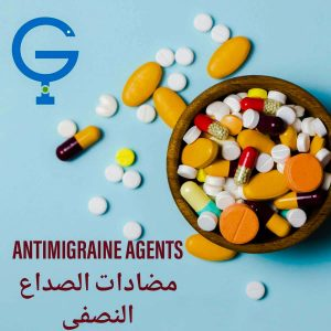Antimigraine Agents