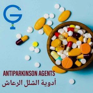 Antiparkinson Agents