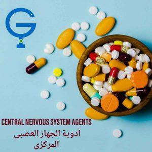 Central Nervous System Agents