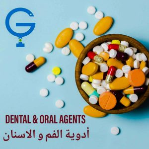Dental And Oral Agents