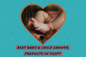 suave baby products in egypt by Gardenia Pharmacy
