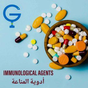 Immunological Agents