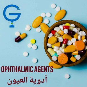 Ophthalmic Agents