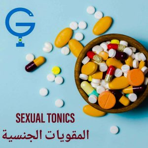 Sexual Tonics