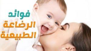 Breastfeeding guide | دليل الرضاعة الطبيعية