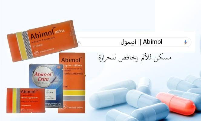 abimol