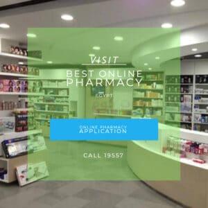 Gardenia Online Pharmacy delivery website in Egypt