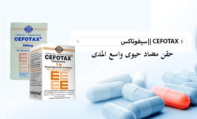 CEFOTAX