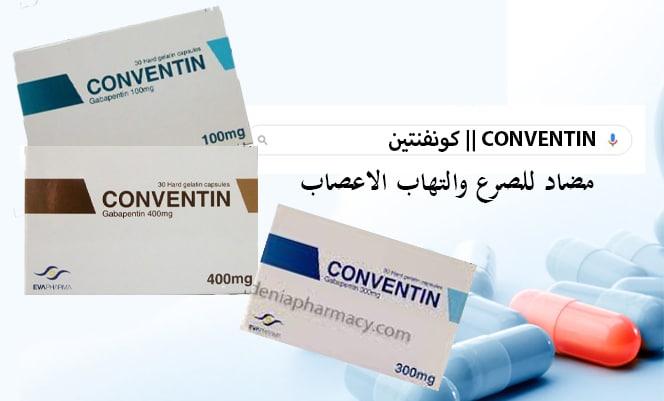 CONVENTIN