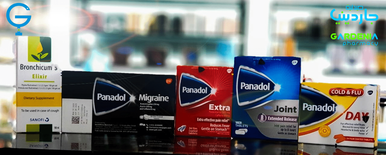 Cold and Flu medications