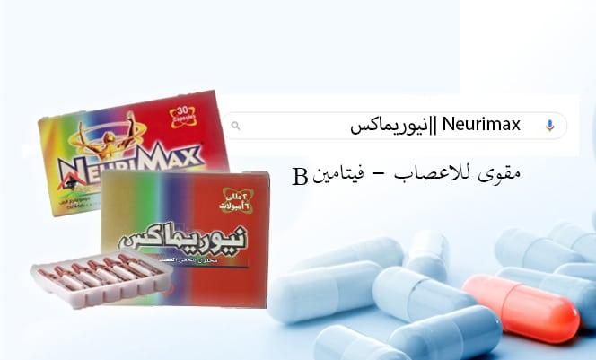 neurimax