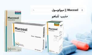 Mucosol