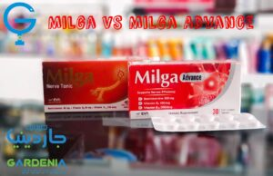 milga and milga advance