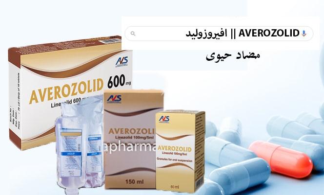 averozolid